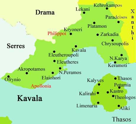 Hotel In Der Nahe Von Xanthi Griechenland