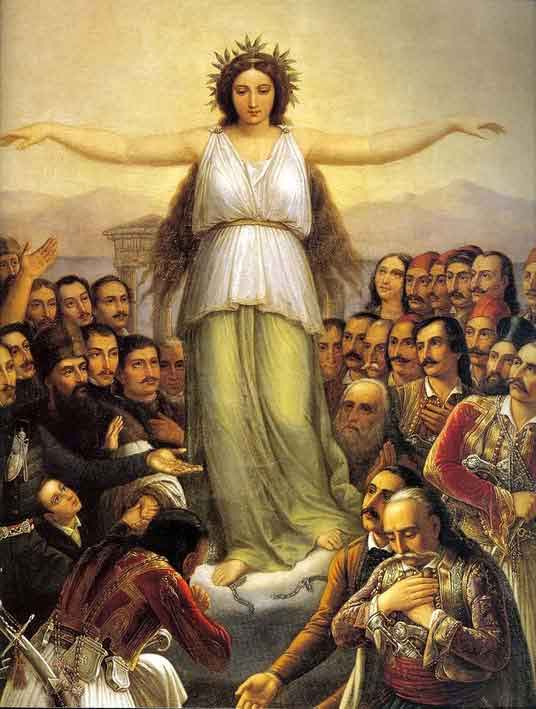 Grecia agradecida
